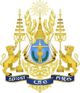 Coat of arms of Cambodia Logo Vector
