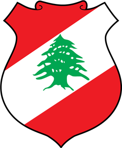Coat of arms of Lebanon Logo Vector