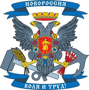 Coat of Arms of Novorussia Logo Vector