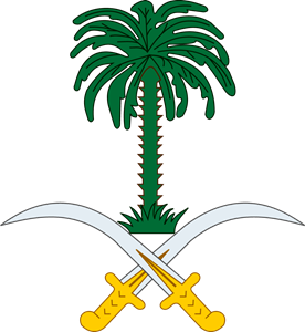 Coat of arms of Saudi Arabia Logo Vector