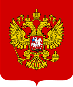 Coat of Arms of the Russian Federation Logo Vector