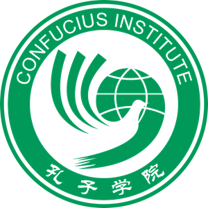Confucius Institute Chinese Language Institute Logo Vector
