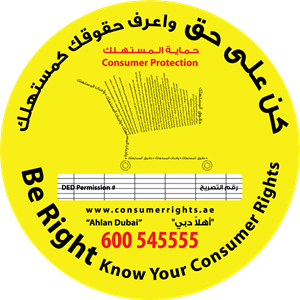 Consumer Rights Dubai UAE Logo Vector