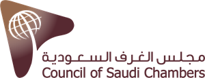 Council of Saudi Chambers Logo Vector
