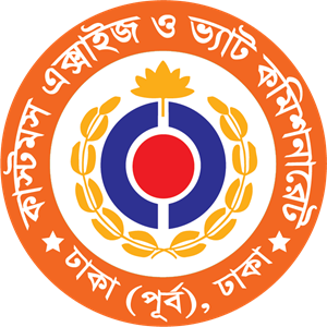 Customs, Excise & VAT Commissionerate, Dhaka-East Logo Vector