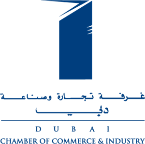 Dubai Chamber of Commerce and Industry Logo Vector