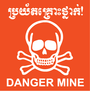 Danger Mine Cambodia Logo Vector