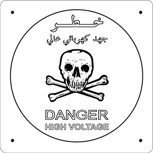 Danger sign skull and crossbones Arabic text Logo Vector