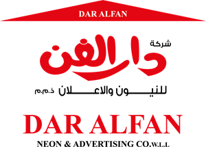 Dar Alfan Neon & Advertising Logo Vector