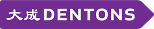 Dentons Logo Vector