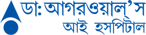 Dr. Agarwals Eye Hospital - Bengali Logo Vector