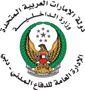 Dubai Civil Defence Logo Vector