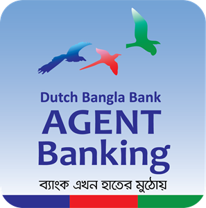 Dutch Bangla Bank Agent Banking Logo Vector
