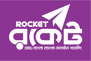 dutch bangla rocket Logo Vector