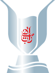 Emirates Cup Logo Vector