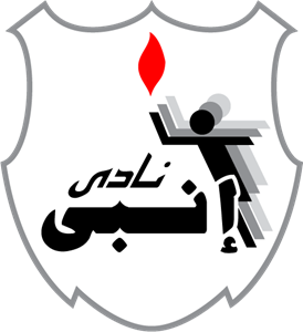 Enppi Egyptian Soccer Club Logo Vector