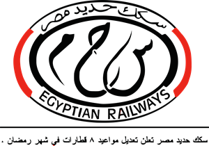Egyptian National Railways Logo Vector