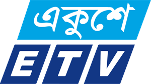 Ekushe TV (ETV) Logo Vector