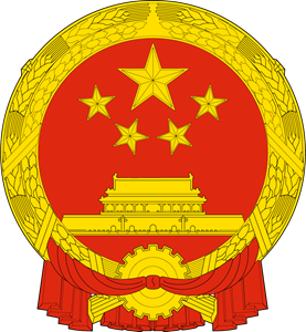 Emblem of China Logo Vector