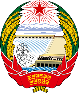 Emblem of North Korea Logo Vector