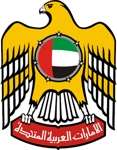 Emblem of the United Arab Emirates Logo Vector