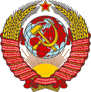 Emblem of the USSR Logo Vector