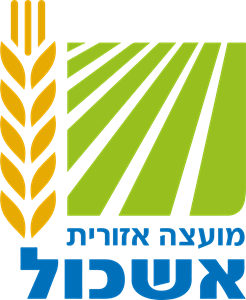 Eshkol Regional Council Logo Vector