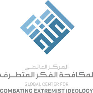 Etidal Center Logo Vector
