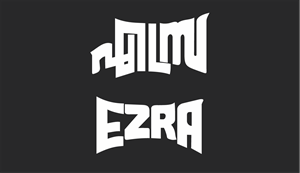 Ezra Malayalam movie Logo Vector