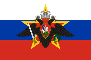 Flag of Revolutionary Army of the Russian Republic Logo Vector