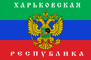 Flag of the Kharkov People's Republic Logo Vector