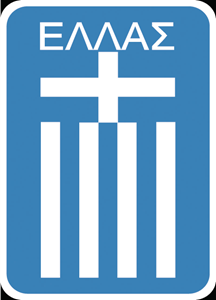 Greece National Team's Emblem Logo Vector
