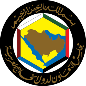 GCC Logo Vector