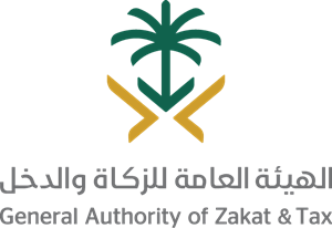 General Authority of Zakat & Tax Logo Vector
