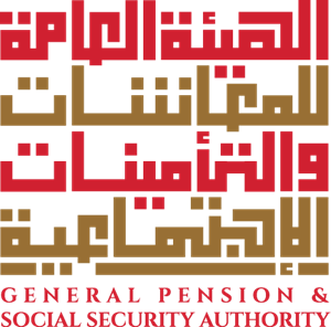 General Pension & Social Security Authority Logo Vector