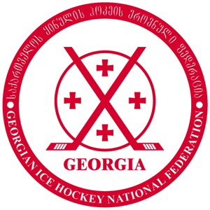 Georgian Ice Hockey Federation Logo Vector