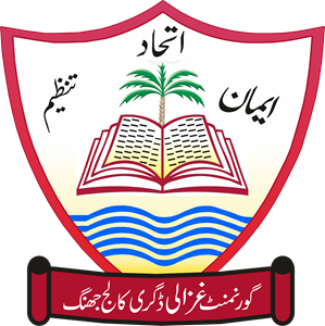 Government Ghazali College Jhang ggdcj Logo Vector