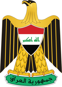 Government of Iraq Logo Vector