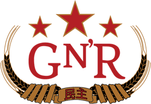 Guns N' Roses - Official Chinese Democracy 2008 Logo Vector