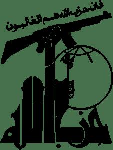 Image result for HEZBOLLAH LOGO