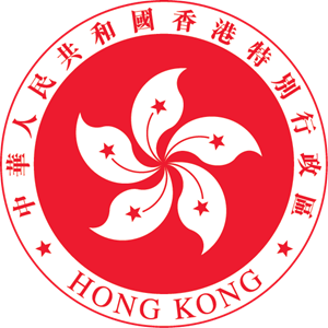 Hong Kong Logo Vector