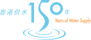 Hong Kong 150 Years of Water Supply Logo Vector