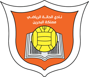 Hala Club Logo Vector