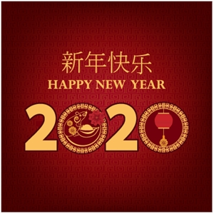 Happy Chinese New Year of 2020 Logo Vector