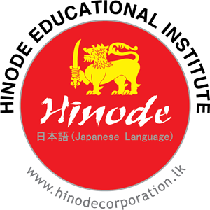 Hinode Educational Institute Logo Vector