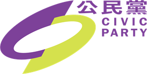 Hong Kong Civic Party Logo Vector