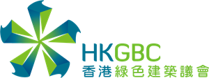 Hong Kong Green Building Council Limited (HKGBC) Logo Vector