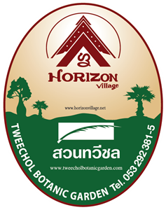 Horizon Village and Resort Chiang Mai Logo Vector
