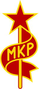 Hungarian Communist Party Logo Vector