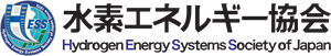 Hydrogen Energy Systems Society of Japan (HESS) Logo Vector